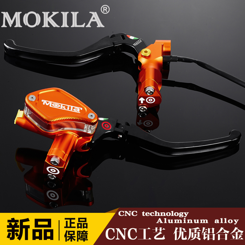 Motorcycle Brake Master Cylinder And Brake Clutch Lever 13mm Piston Size Universal For 22mm Handlebar For Honda Yamaha Suzuki<br><br>Aliexpress