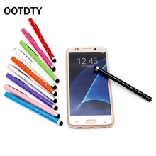 OOTDTY Fashion Babysbreath Universal Tablets Pen Touch Capacitance Screen Pen Stylus For iPhone iPad Samsung Phone Tablet PC(China)