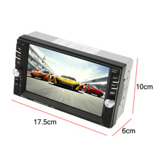 2016 New 7 Inch Touch Screen Car Vehicle Bluetooth FM/MP5 USB Port/TF Card Slot Aux Input DVD Player Auto Rear View Camera Input
