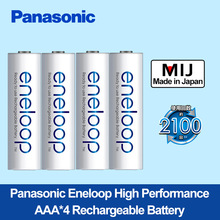 Panasonic High Performance AAA *4 Made In Japan Free Shipping Ni-MH Pre-charged Rechargeable Battery