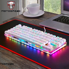 Motospeed K87S ABS USB2.0 Mechanical Keyboard with RGB Backlight Blue Switch for Tying and Gaming White with 1.8m cable