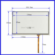 ZhiYuSun NEW 7inch 164mm*103mm Touch Screen panel4 wire resistive USB overlay kit 164*103 touchpad compatible AT070TN83 USED(China)