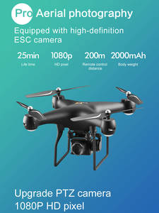 Foldable Drone Quadcopter Aircraft Esc-Camera Remote-Control FPV WIFI 1080P 4K with HD