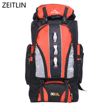 90 L +10 L Metal Steel Frame Bag Men's New Military Backpack Waterproof Nylon Backpacks Free Shipping H962