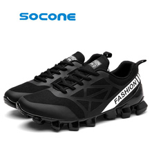 2017 hot men's brand sports shoes light breathable running shoes brand outdoor travel shoes very good quality