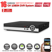 Home HD CCTV surveillance 16ch AHD 1080N 720P recording security h.264 DVR HDMI 1080P 16 channel DVR NVR WIFI video Recorder