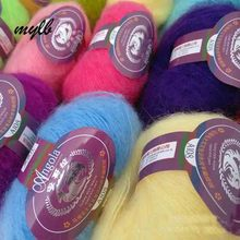 mylb 10pcs=250g Mohair Yarn for hand knitting wool crochet yarn to knit Angola mink wool yarns mohair wool for knitting
