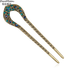 Antique Love Heart Hair Sticks Reliefs Floral Designs Leaves Crystal Rhinestone Chinese Style Hairpin Fashion Jewelry For Women(China)