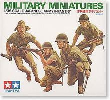Tamiya assembled soldiers model 35090 1/35 World War II Japanese army infantry soldiers