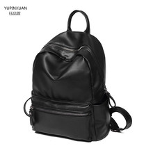 YUPINXUAN PU Backpack Girls Black Leather Back Pack Preppy Style Shoulder Backpacks students Fashion Daypack Younth - YUXUANFASHION BAGS Store store