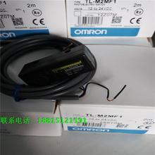 TL-M2MF1 3 wire PNP NO   New High-Quality Omron Proximity Switch Sensor Quality Assurance