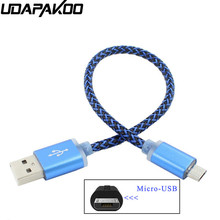 Udapakoo 20cm Short Braided Durable Micro USB Cable For Samsung Galaxy S6 edge plus s7 /On7 2016 Fast Charging Cord(China)