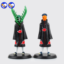 A toy A dream 15cm 2pcs/lot Naruto Akatsuki Tobi Zetsu PVC action figure model toy Anime Cartoon xmas gift collection
