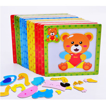 24 styles Baby Toys 3D Magnetic Puzzles Wooden Animals Puzzles Tangram   Tiger/Bear/Frog Educational Toys for Kids