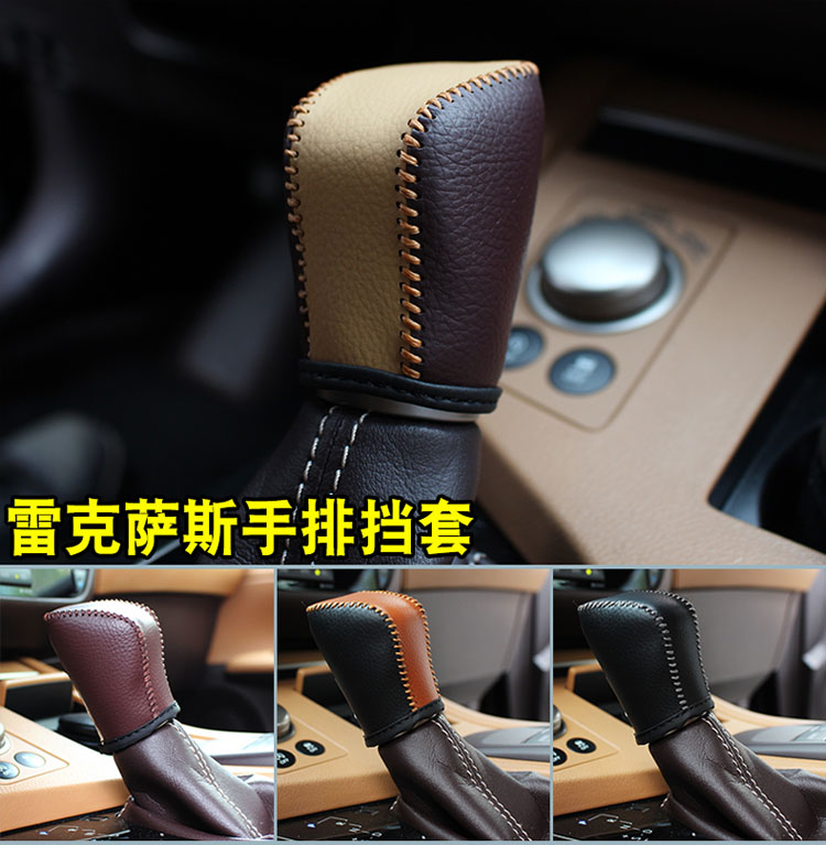 Genuine Leather Cover For Lexus Nx200t Nx300h Nx200 Rx200t Rx450h