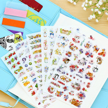 12 pcs/Lot Garden Flowers sticker Cat bird fruit stickers PET decoration tape for scrapbooking Stationery School supplies F956(China)