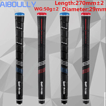 2015 New Arrival CP2 PRO Brand Rubber Golf Grips Club Grips For Woods And Irons Wholesale Red And Blue