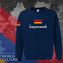 Armenia hoodies men sweatshirt polo sweat new hip hop streetwear flag nation team country tracksuit nation jerseyes Armenian ARM(China)