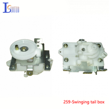electric fan fittings factory Chiba floor fan motor gear box swing tail box