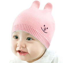 Solid Baby Beanie Hat Cotton Crochet Infant Hat Soft Warm Autumn Beanie Baby Boys Girls Bear Hat Comfortable Baby Girls Clothing