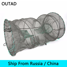 (Ship From Russia / China) Crab Crayfish Lobster Catcher Pot Trap Fishing Net Eel Prawn Shrimp Bait Eel Lobster Crawfish Net(China)