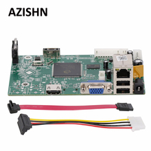 Buy AZISHN HD 8CH 1080P CCTV NVR Main Board HI3520D 8CH 1080P/12CH 960P XMEYE P2P ONVIF Email Alert Motion Detection CMS NBD7808R-PL for $22.53 in AliExpress store