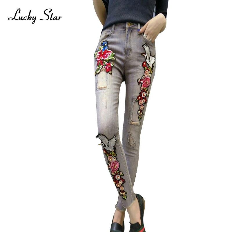 Fashion Boyfriend Jeans for Women Hole Vintage Girls Denim Pencil Embroidery Birds Pants Female Casual Slim Trousers A174Îäåæäà è àêñåññóàðû<br><br>
