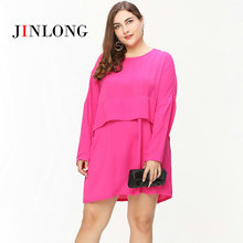dress women spring 2017 plus size loose O-neck long sleeve solid classic women dresses big sizes