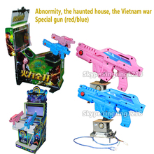 Aliens gun sets / Paradise lost / House of dead 4 / Let's go Jungle  double gun shooting /  laser video gun children game
