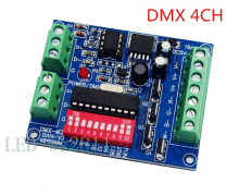 Wholesale 4CH 4 channel RGBW Easy dmx512 DMX Decoder,Dimmer,Controller,Driver,DC5V-24V for LED Strip Light Tape Lamp Module
