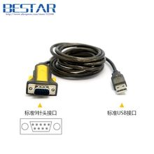 USB to RS232 RS-232 COM Port Serial PDA 9 DB9 pin cable adapter RS 232 1.5m 5ft with chip for Windows 7 8 32 64 bit XP Vista(China)