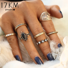 17KM 7pcs/Set Vintage Punk Ring Set Hollow Antique Gold Color Lucky Midi Rings Women Boho Bohemian Jewelry Knuckle Ring