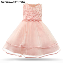 Cielarko Toddler Girls Dress Baby Summer Sleeveless Flower Birthday Prom Dresses Infant Princess Lace Pearls Fancy Ball Gown