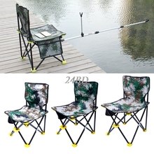 Portable Folding Chairs Outdoor Fishing Picnic Beach Seat Tackle Gear Supply O03(China)