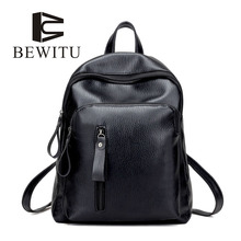 Fashion Women PU Leather Casual Backpack Youth Bag Teenage Girls Female School Shoulder Two Colors - BEWITU Store store
