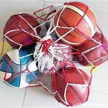*Red and white Portable Bold Ball Pocket Volleyball Football Basketball Bag School Gymnasium Artificial Weaving