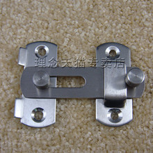 Stainless steel anti-theft chain / security buckle / door / safety buckle / security door buckle (L)