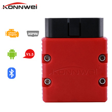 Konnwei KW902 ELM327 OBD2 EML 327 V1.5 Bluetooth 3.0 Adapter Auto Diagnostic Scanner for Android/PC OBDII Automotive Scanner(China)