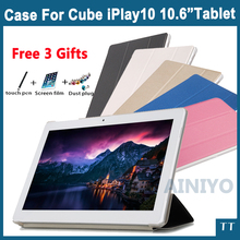"For Cube iPlay10 /cube U83 case Ultra thin PU Leather Stand Case for Cube iPlay 10 10.6""Tablet PC + free Screen Protector gifts"