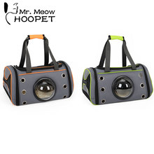 Hoopet pet carrier outdoor bag dog handle carry bag cat shoulder backpack breathable carrier(China)
