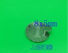 8mmx5mm Super Strong Round Powerful Rare Earth Neodymium Magnets 8*5mm 8x5 Magnet N52 8mm*5mm best price for you(China)