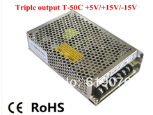 T-50C 5V 15V -15V Switching power supply smps AC to DC 50W Triple output