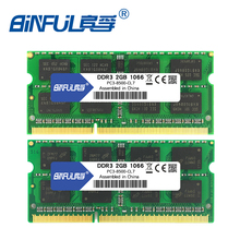 BINFUL Brand New Sealed DDR3 2GB 4GB 1066mhz 1333 1600 PC3-12800/8500/10600 Laptop RAM Memory /Lifetime warranty Free Shipping(China)
