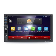 Cimiva RK-7721A Professional 7 Inch HD 1024*600 Capacitive Screen 7 Colorful Light Function Car DVD MP3 Player Android5.1.1(China)