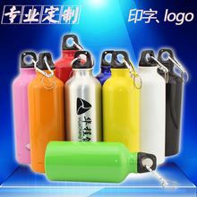 customize sports bottle stainless steel gift  Aluminum water bottle with lid ,printing logo