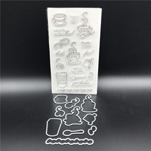 Afternoon Tea Metal Cutting Dies and stamp Stencils for DIY Scrapbooking/ Decorative Embossing DIY Paper Cards Making A559(China)