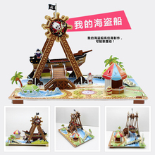 Candice guo 3D puzzle paper model assemble building playground carnie pirate ship boat baby Christmas present birthday gift 1set(China)