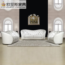 china factory sale euro hotel pure white chesterfield furniture living room new model cowhide pvc leather sofa sets pictures F32(China)