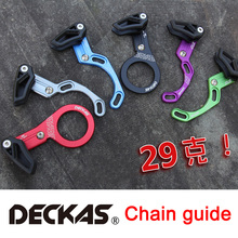 DECKAS guide chain Bicycle MTB bicycle chain bicycle chain protector 1X Unified Ring oval round 32-40 T / 32 T-38 T BICYCLE part(China)