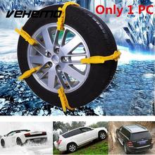 1PC Car Winter Tyres Wheels Snow Chains For Cars/Suv Car-Styling Anti-Skid Chains Snowblower Thicken TPU Outdoor Safety Tools(China)